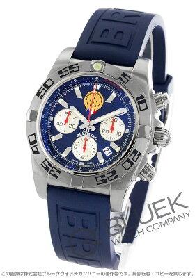 ブライトリング BREITLING 腕時計 クロノマット 44 パトルーユ・ド・フランス 500m防水 世界限定600本 メンズ A013CPFVPR