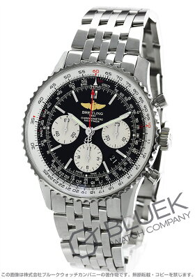 ブライトリング BREITLING 腕時計 ナビタイマー 01 メンズ A022B01NP