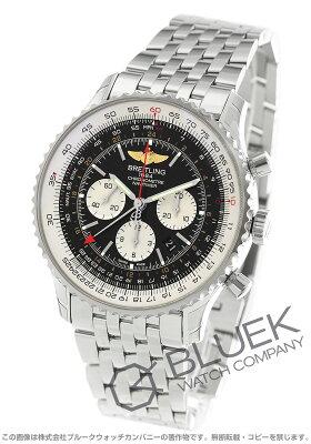ブライトリング BREITLING 腕時計 ナビタイマー GMT メンズ A044B24NP