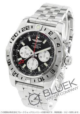 ブライトリング BREITLING 腕時計 クロノマット GMT 500m防水 メンズ A048B17PA