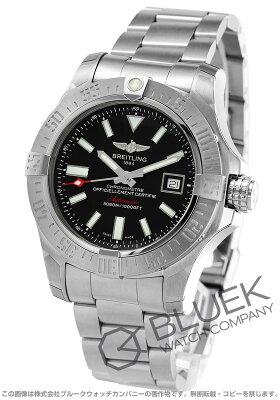 ブライトリング BREITLING 腕時計 アベンジャーII シーウルフ 3000m防水 メンズ A077B30PSS