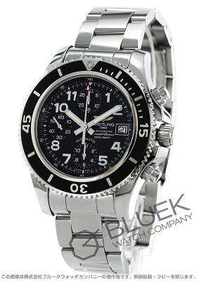 ブライトリング BREITLING 腕時計 スーパーオーシャン クロノグラフ 42 メンズ A108B93PSS