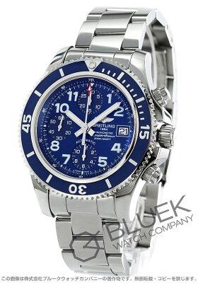 ブライトリング BREITLING 腕時計 スーパーオーシャン クロノグラフ 42 メンズ A108C36PSS