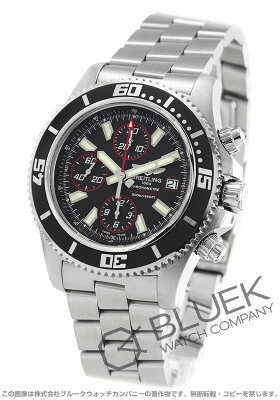 ブライトリング BREITLING 腕時計 スーパーオーシャン クロノグラフ 500m防水 メンズ A110B81PRS