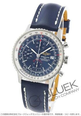 ブライトリング BREITLING 腕時計 ナビタイマー ヘリテージ メンズ A113C42KBA