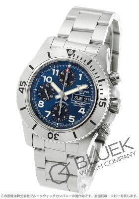 ブライトリング BREITLING 腕時計 スーパーオーシャン クロノグラフ 500m防水 スティールフィッシュ メンズ A141C93PSS
