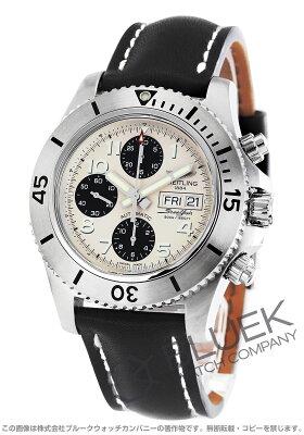 ブライトリング BREITLING 腕時計 スーパーオーシャン クロノグラフ スチールフィッシュ 500m防水 メンズ A141G82KBA