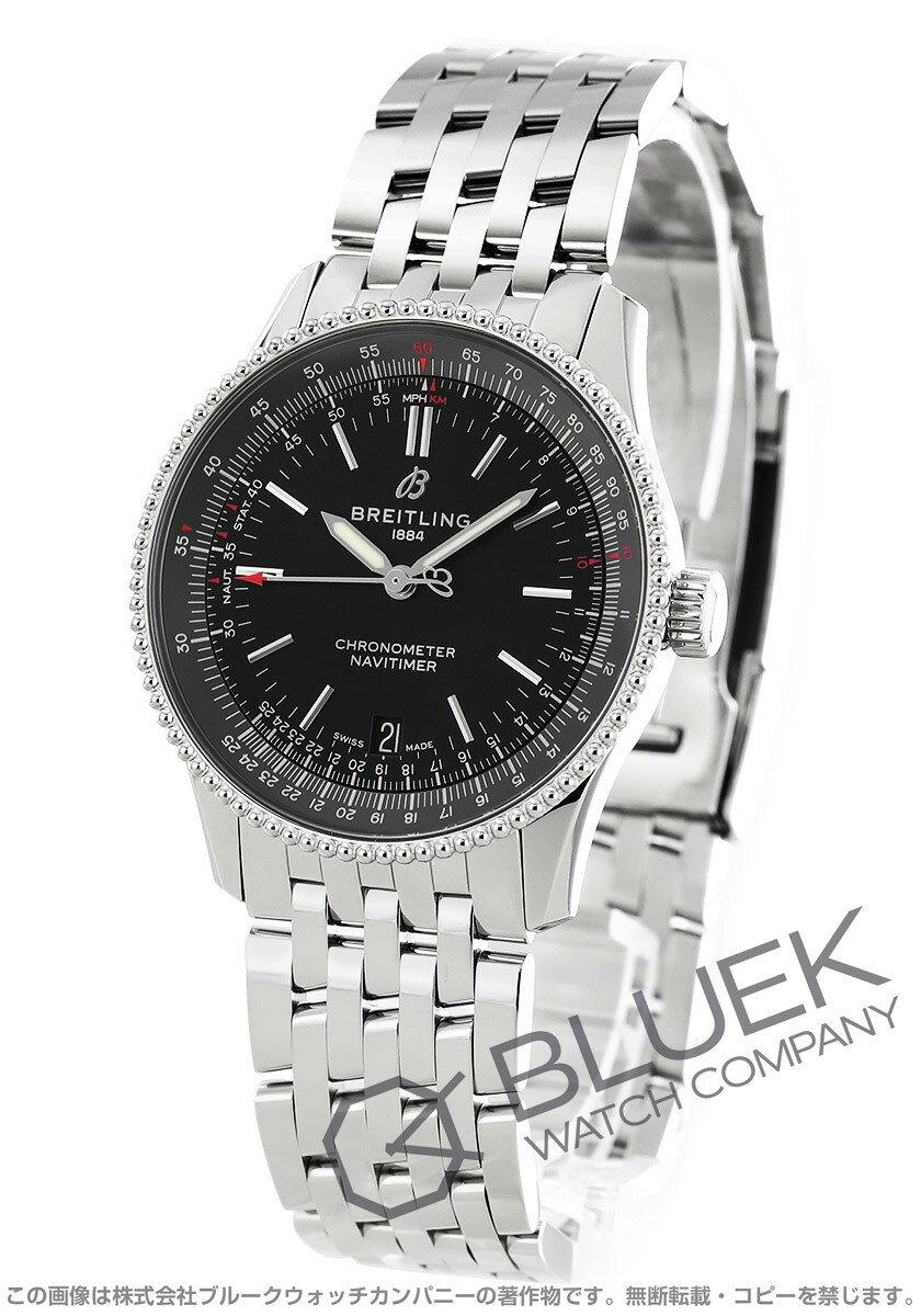 腕時計, メンズ腕時計  A17325241B1A1