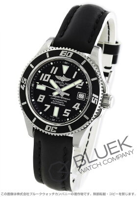 ブライトリング スーパーオーシャン 42 1500m防水 腕時計 メンズ BREITLING A187B28SBA