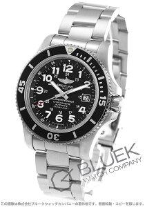 ブライトリング BREITLING 腕時計 スーパーオーシャンII 44 1000m防水 メンズ A192B68PSS