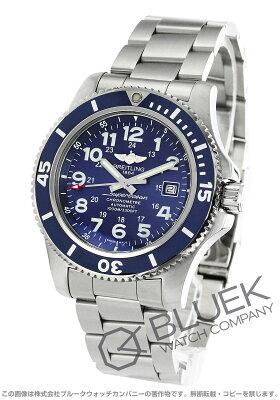 ブライトリング BREITLING 腕時計 スーパーオーシャンII 44 1000m防水 メンズ A192C10PSS