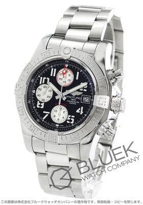 ブライトリング アベンジャーII クロノグラフ 300m防水 腕時計 メンズ BREITLING A339B33PSS