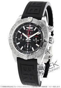 ブライトリング BREITLING 腕時計 クロノマット ブラックバード 300m防水 世界限定2000本 メンズ A440B71VRC