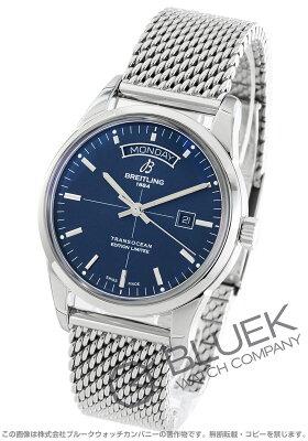ブライトリング BREITLING 腕時計 トランスオーシャン デイ&デイト 世界限定1000本 メンズ A451C21OCA