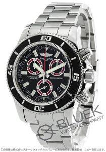 ブライトリング BREITLING 腕時計 スーパーオーシャン クロノグラフ M2000 2000m防水 メンズ A731 B72 PSS