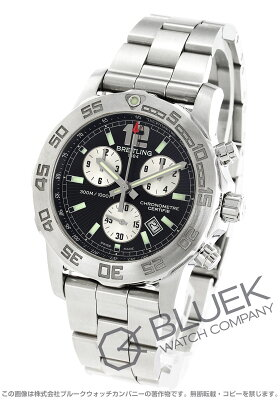 ブライトリング コルト クロノグラフ II 300m防水 腕時計 メンズ BREITLING A7338710/BB49
