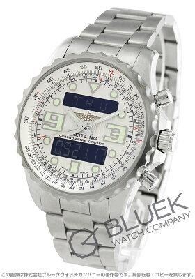 ブライトリング BREITLING 腕時計 プロフェッショナル クロノスペース メンズ A7836534G705