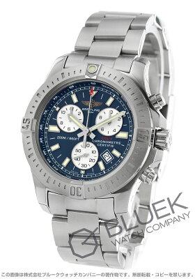 ブライトリング BREITLING 腕時計 コルト クロノグラフ メンズ A788C05PCS