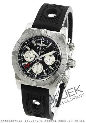ブライトリング BREITLING 腕時計 クロノマット 44 GMT メンズ AB042011/BB56-RU