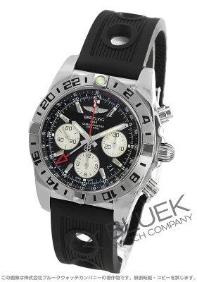 ブライトリング クロノマット 44 GMT クロノグラフ 腕時計 メンズ BREITLING AB0420B9/BB56-RU