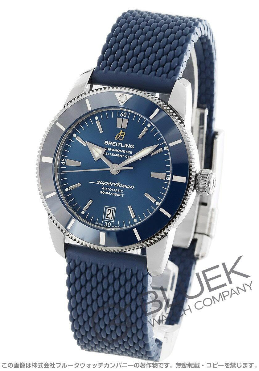 腕時計, メンズ腕時計  II B20 AB2010161C1S1