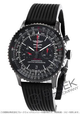 ブライトリング ナビタイマー クロノグラフ 腕時計 メンズ BREITLING M017B51RPB