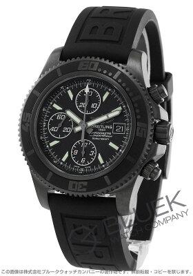 ブライトリング スーパーオーシャン クロノグラフ ブラックスチール 世界限定1000本 500m防水 腕時計 メンズ BREITLING M110B11VPB