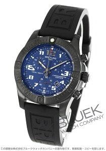 ブライトリング BREITLING 腕時計 プロフェッショナル クロノスペース EVO ナイトミッション メンズ V7333010C939152S