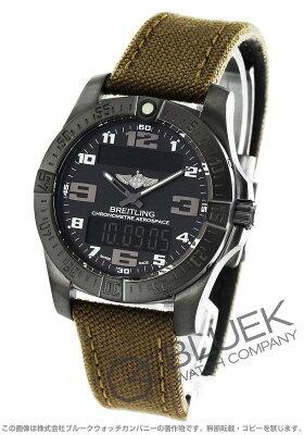 ブライトリング BREITLING 腕時計 プロフェッショナル エアロスペース エヴォ ナイトミッション メンズ V793B60MMD
