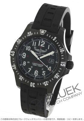 ブライトリング BREITLING 腕時計 コルト スカイレーサー メンズ X720B87YPX