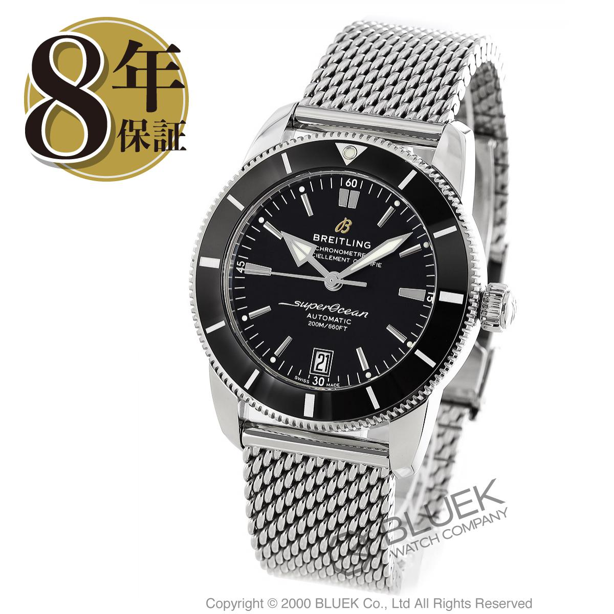 腕時計, メンズ腕時計  II B20 BREITLING A201B-1OCA8