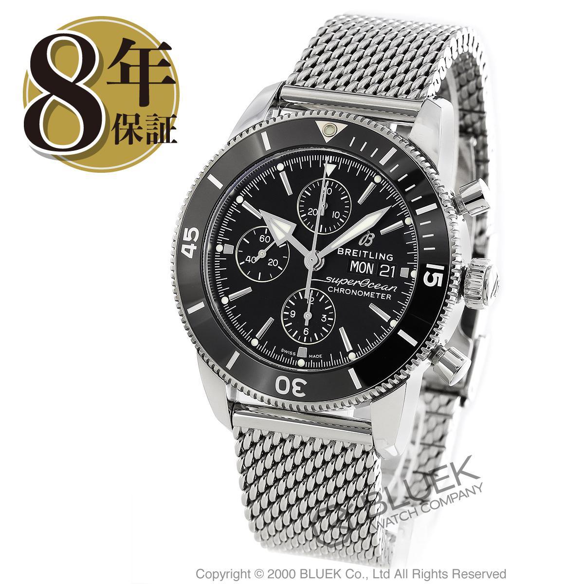 腕時計, メンズ腕時計  II 44 BREITLING A275B-1OCA8