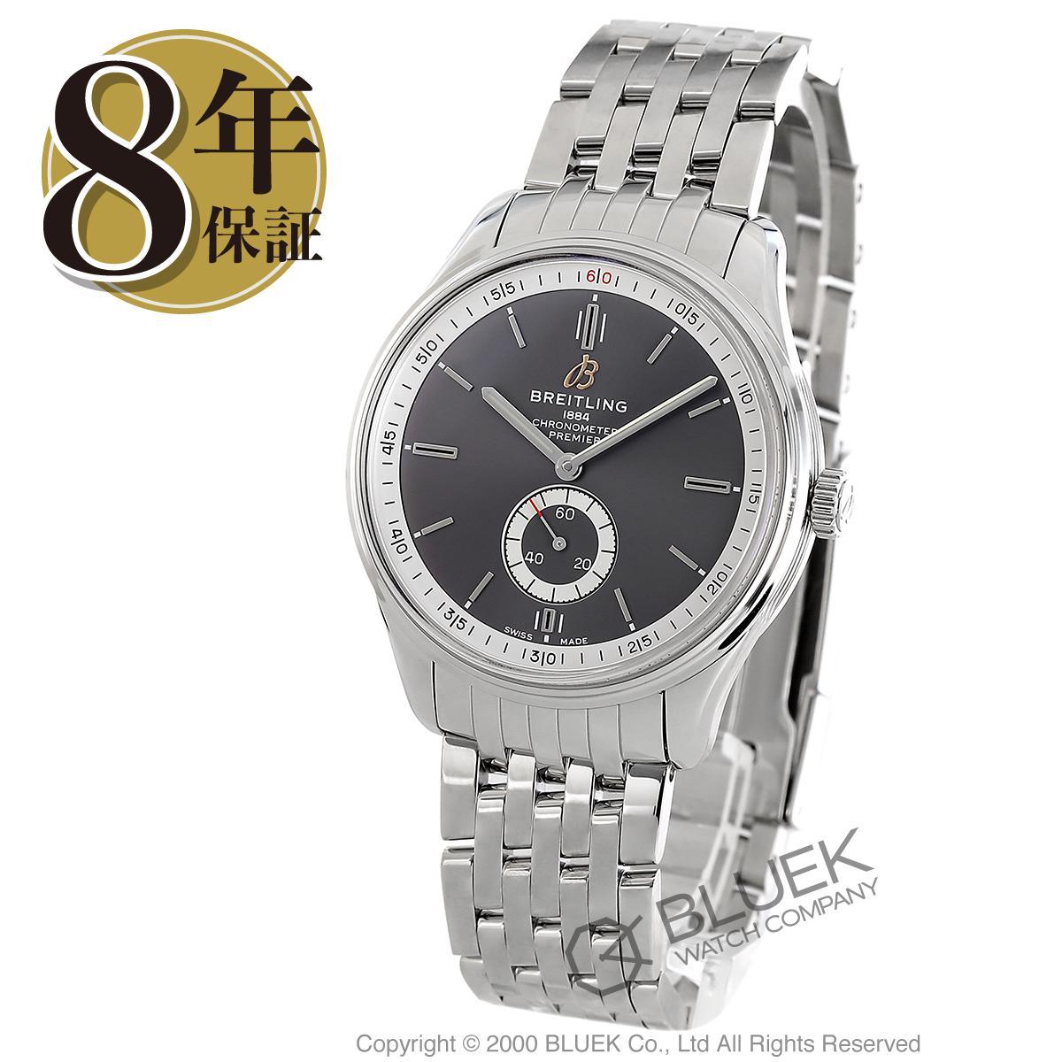 腕時計, メンズ腕時計  BREITLING A377B-1NP8