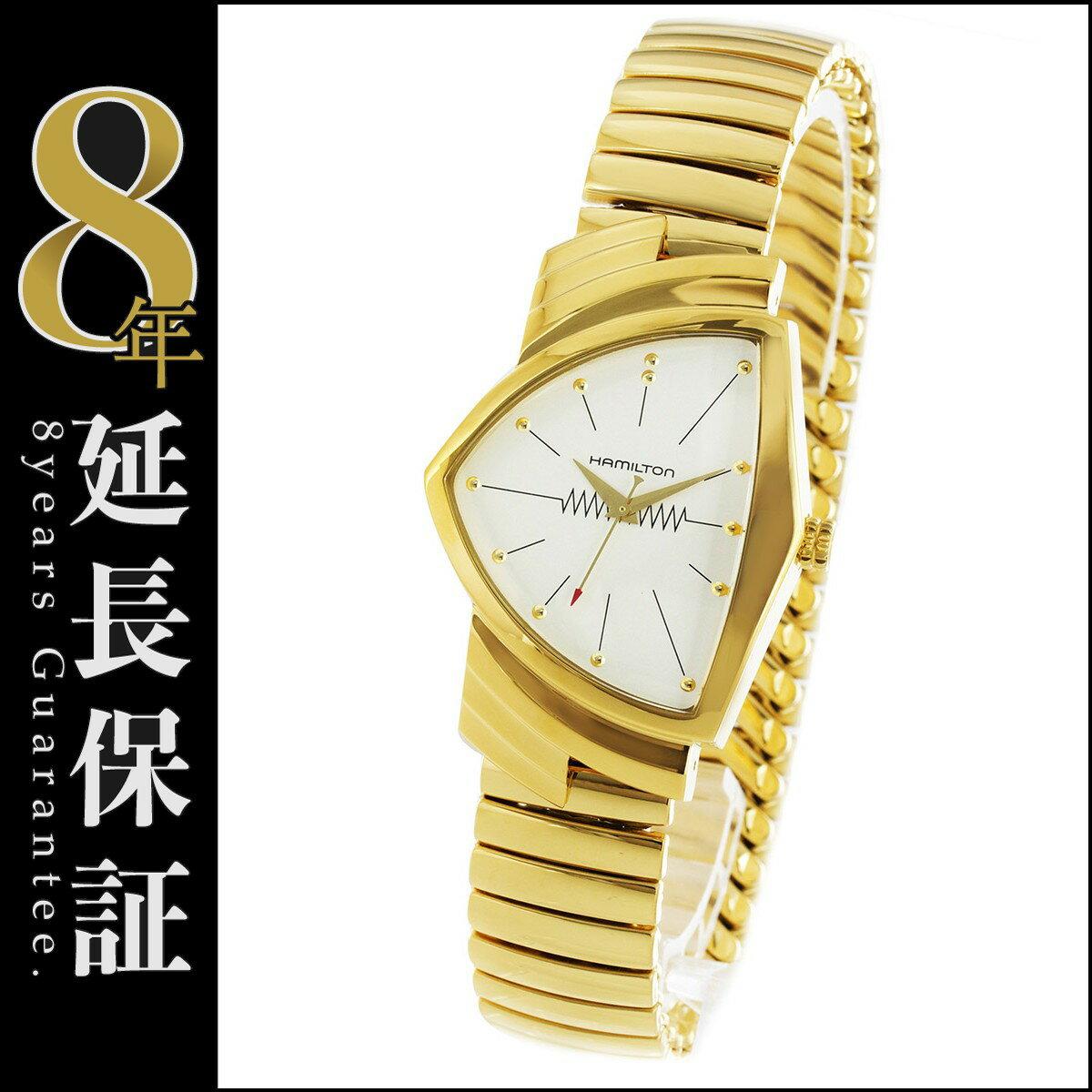 847391007a HAMILTON ハミルトン 腕時計 フレックス メンズ ベンチュラ H24301111_8