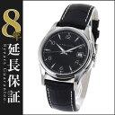 ハミルトン HAMILTON 腕時計 ジャズマスター ジェント メンズ H32411735_8