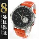 ハミルトン カーキ アビエーション ETO クロノグラフ 腕時計 メン...