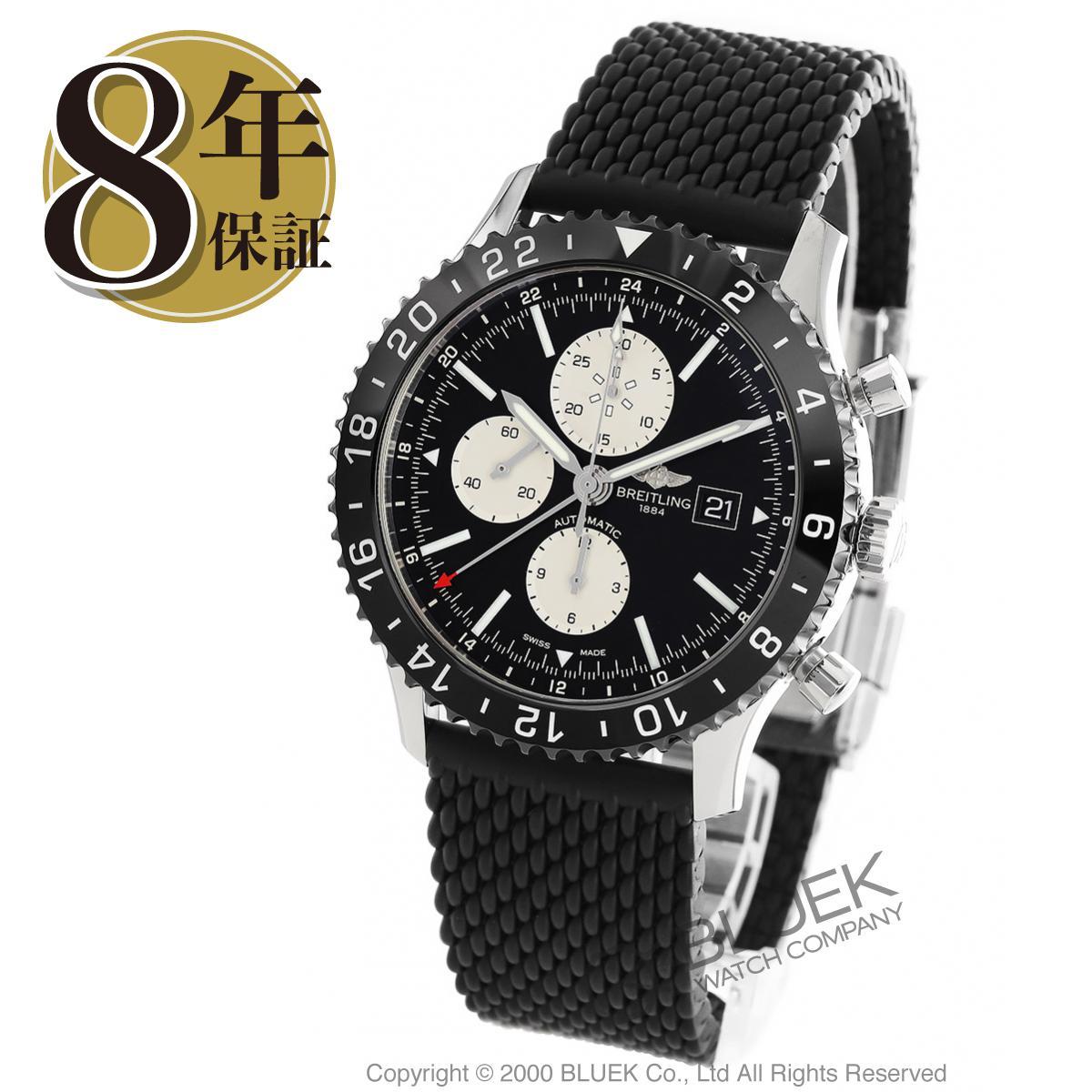 腕時計, メンズ腕時計  BREITLING Y241 B10 QRC8