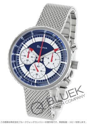 ブローバ Bulova 腕時計 アーカイブ クロノグラフC スペシャルエディション 替えベルト付き メンズ 96K101