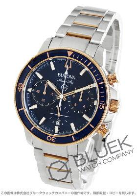 ブローバ マリンスター クロノグラフ 腕時計 メンズ Bulova 98B301