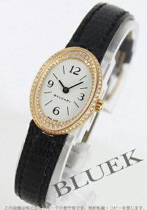ブルガリ BVLGARI 腕時計 オーバル ダイヤ YG金無垢 リザードレザー レディース OV27GL/RC1