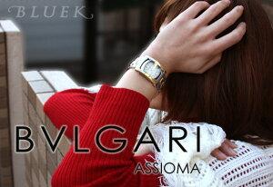 ブルガリ アショーマ 腕時計 ユニセックス BVLGARI AA39C6SGD