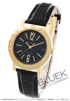 ブルガリ BVLGARI 腕時計 ブルガリブルガリ YG金無垢 アリゲーターレザー メンズ BB38BGLD AUTO