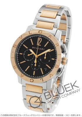 ブルガリ BVLGARI 腕時計 ブルガリブルガリ メンズ BB41BSPGDCH