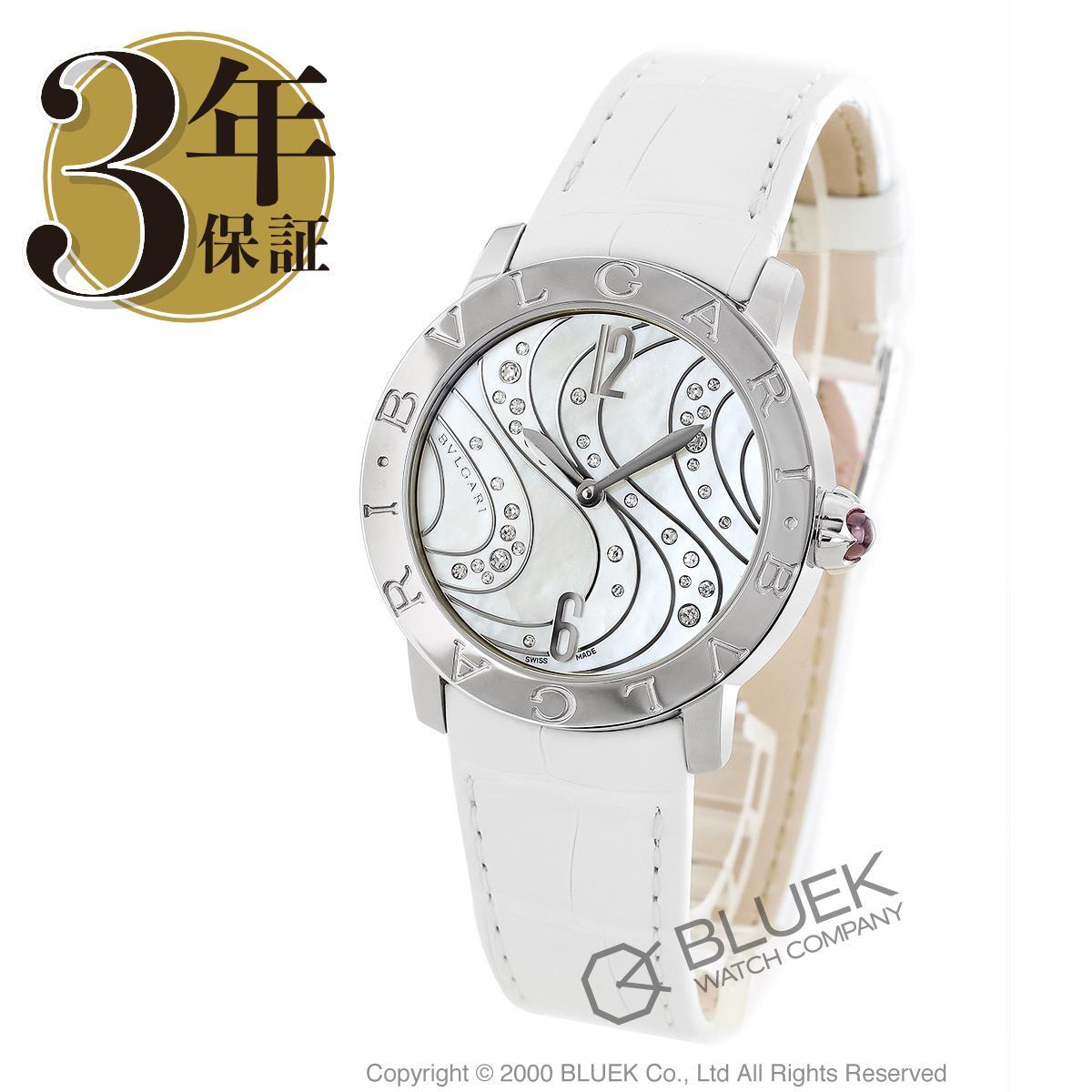 ブルガリブルガリブルガリダイヤアリゲーターレザー腕時計レディースBVLGARIBBL37WCDSL_3