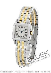 【カルティエ】【W25066Z6】【CARTIER】【腕時計】【新品】カルティエ サントス ドゥ モワゼル ...