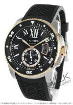 カルティエ Cartier カリブル ドゥ カルティエ ダイバー メンズ W7100055