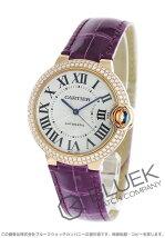 カルティエ Cartier バロンブルー ダイヤ PG金無垢 アリゲーターレザー レディース WE900551