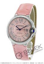カルティエ Cartier バロンブルー アリゲーターレザー ユニセックス WSBB0007