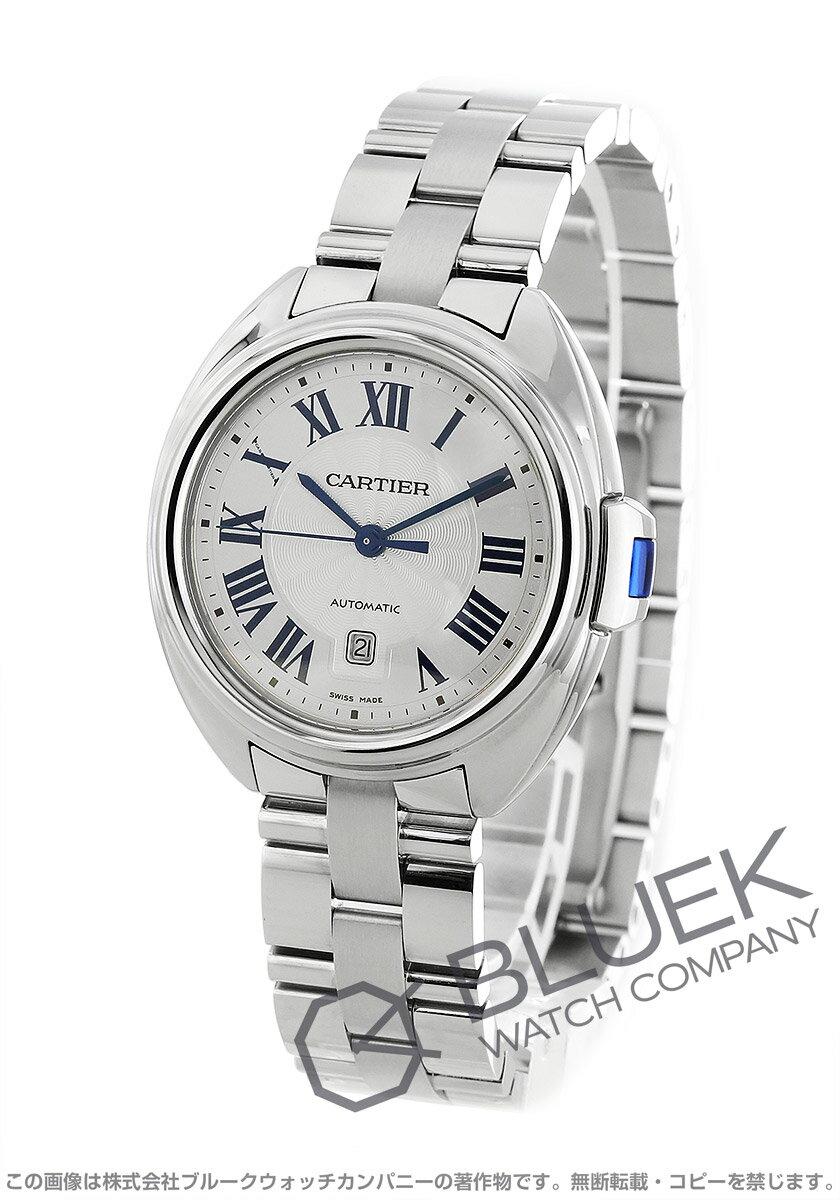 腕時計, レディース腕時計  Cartier WSCL0005