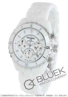 シャネル CHANEL 腕時計 J12 ダイヤ ユニセックス H2009